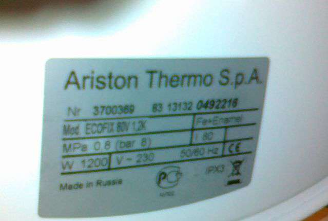 бойлер ariston thermo s.p.a инструкция