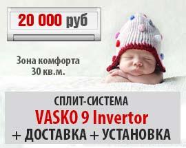 Vasko9